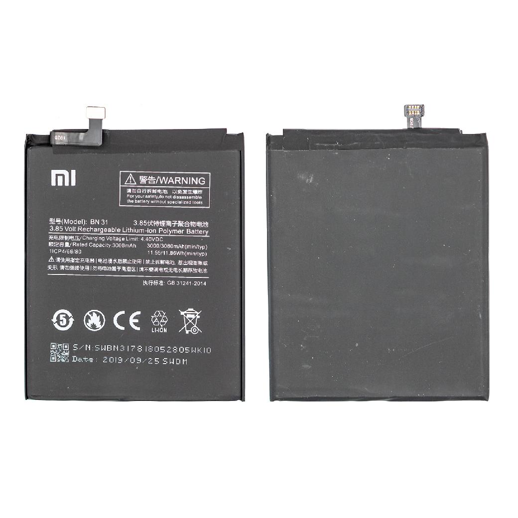 Xiaomi Mi A1 Batarya Pil (Bn31)