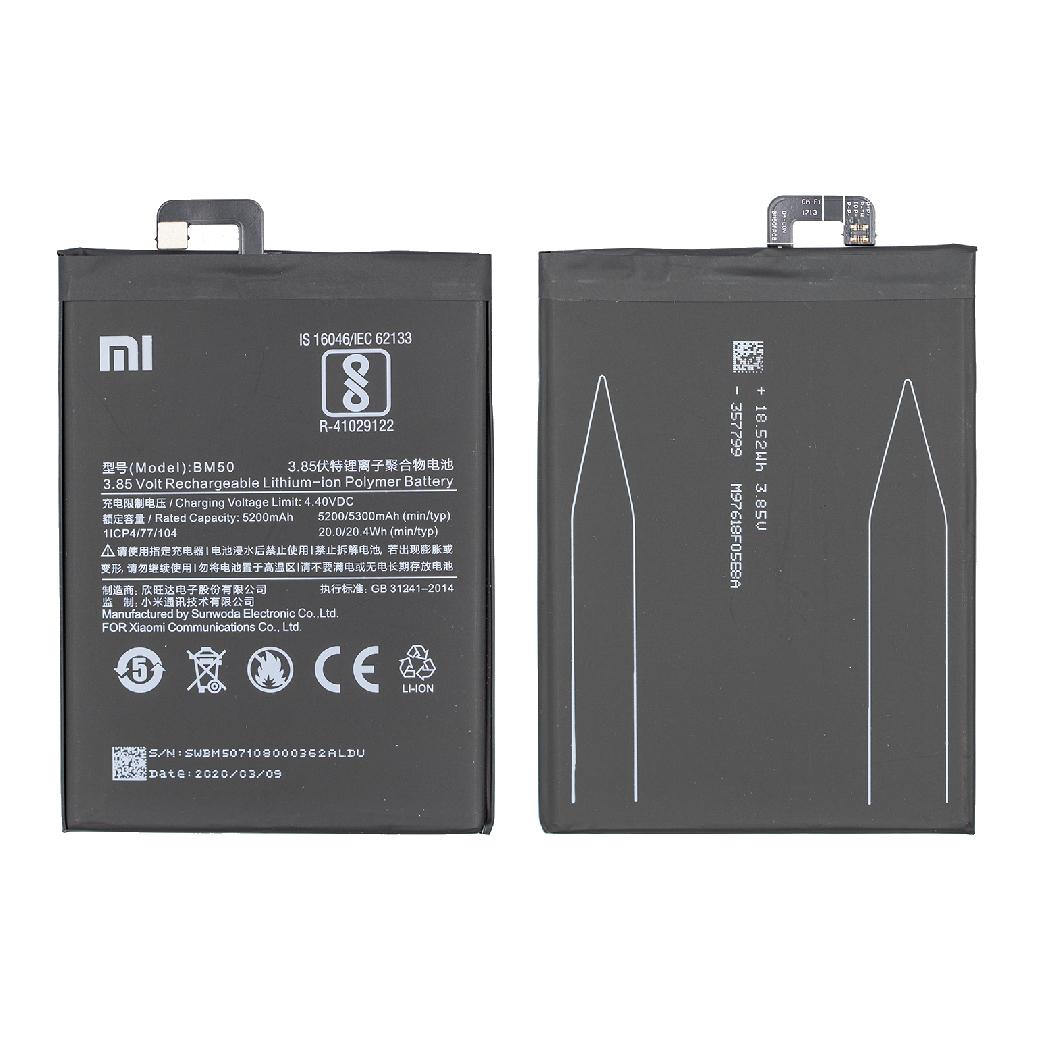 Xiaomi Mi Max 2 Batarya Pil (Bm50)
