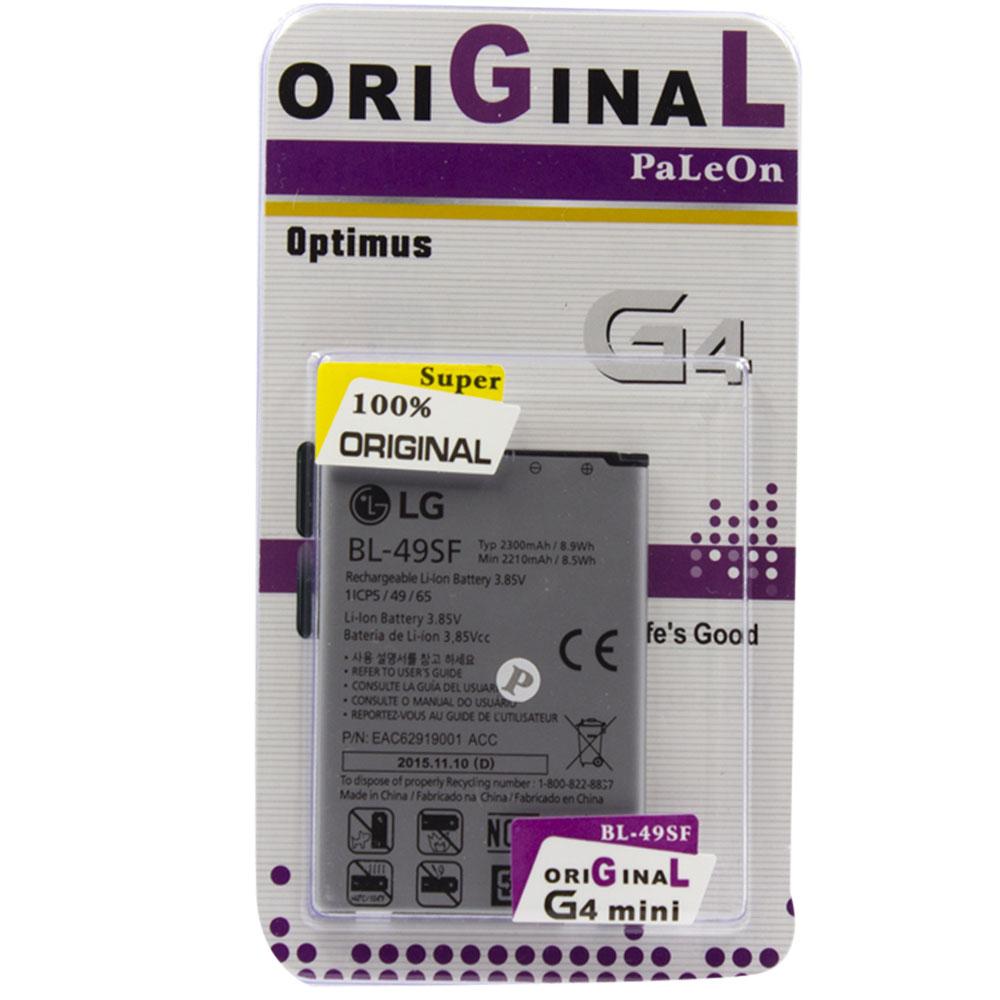 Lg H525 G4 Mini Batarya Pil