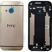 Htc One M8 Mini Kasa Gold Altın