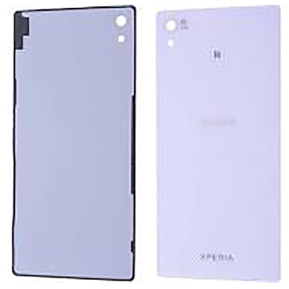 Sony Xperia Z3 Plus Arka Kapak Beyaz