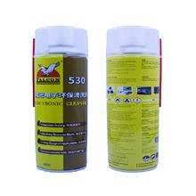 Falcon Contact Cleaner 530 Sprey (550Ml)