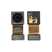Huawei P9 Lite 2017 Arka Kamera