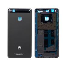 Huawei P9 Lite Arka Kapak Siyah