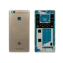 Huawei P9 Lite Arka Kapak Gold Altın
