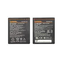 Lenovo A6020 Batarya Pil (Filmsiz)