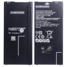 Samsung G610 J7 Prime Batarya Pil