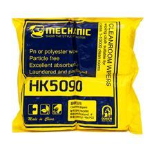 Mechanıc Temizleme Bezi (Hk5090)