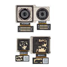 Xiaomi Mi Play Arka Kamera