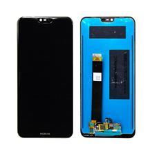 Nokia 7.1 Lcd Ekran Çıtasız Siyah