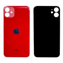 Apple İphone 11 Arka Kapak Kırmızı