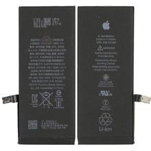 Apple İphone 7 Batarya Pil