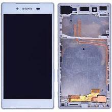 Sony Xperia Z5 Dual Lcd Ekran Siyah