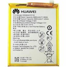 Huawei P9 Lite 2017 Batarya Pil