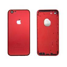 Apple İphone 7 Kasa Boş Kırmızı