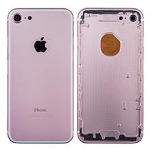 Apple İphone 7 Kasa Boş Rose Gold Pembe