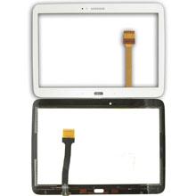 Samsung P5200 Touch Dokunmatik Beyaz