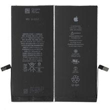 Apple İphone 7 Plus Batarya Pil