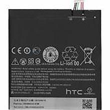 Htc Desire 820 Batarya Pil