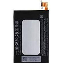 Htc One M8 Mini Batarya Pil