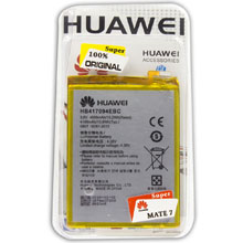 Huawei Mate 7 Batarya Pil