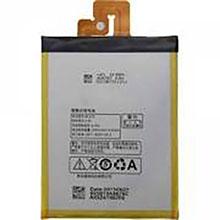 Lenovo Vibe K920 Z2 Pro Batarya Pil