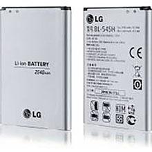 Lg H788 Aka Batarya Pil