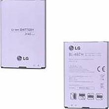 Lg G Pro E985 Batarya Pil