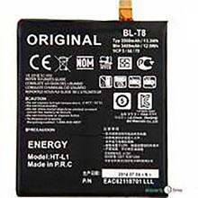 Lg D958 G Film Batarya Pil