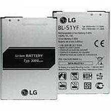Lg H815 G4 Batarya Pil