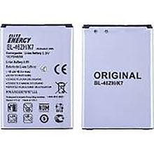 Lg X210 K7 Batarya Pil
