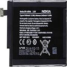 Nokia Lumia 1320 Batarya Pil