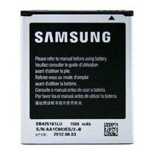 Samsung S7562 Batarya Pil