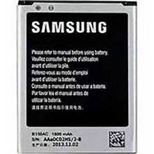 Samsung G350 Batarya Pil