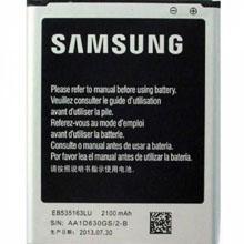 Samsung I9060 Batarya Pil