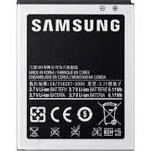 Samsung S7390 Batarya Pil