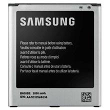 Samsung G7100 Batarya Pil