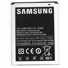 Samsung N7000 Note 1 Batarya Pil