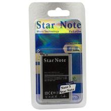 Samsung N9000 Note 3 Batarya Pil