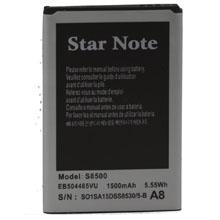 Samsung S8500 Batarya Pil