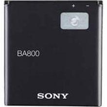 Sony Xperia Lt26 Batarya Pil