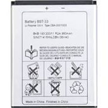 Sony Xperia Bst33 Batarya Pil