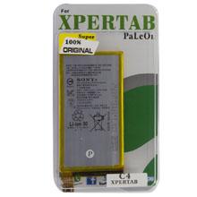 Sony Xperia C4 Batarya Pil