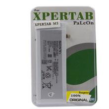 Sony Xperia M5 Batarya Pil