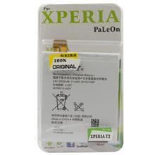 Sony Xperia T2 Batarya Pil