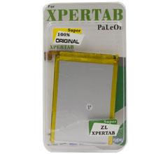 Sony Xperia Zl Batarya Pil
