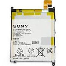Sony Xperia Z Ultra Batarya Pil
