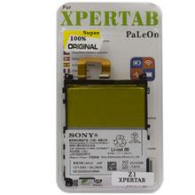 Sony Xperia Z1 Batarya Pil