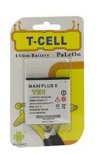 Turkcell T21 Batarya Pil