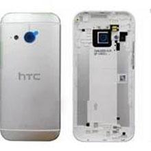 Htc One M8 Kasa Beyaz